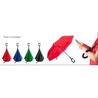 Зонт навыворот, зонт наоборот