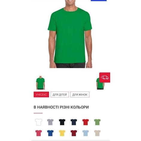 Купить 1